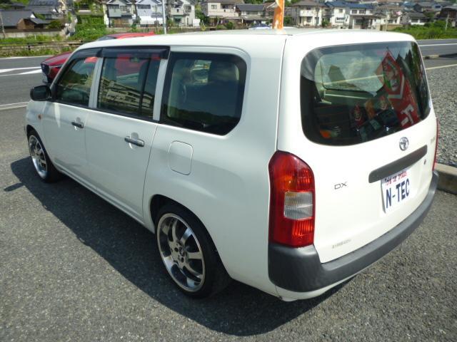 「トヨタ」「プロボックスバン」「ステーションワゴン」「広島県」の中古車5