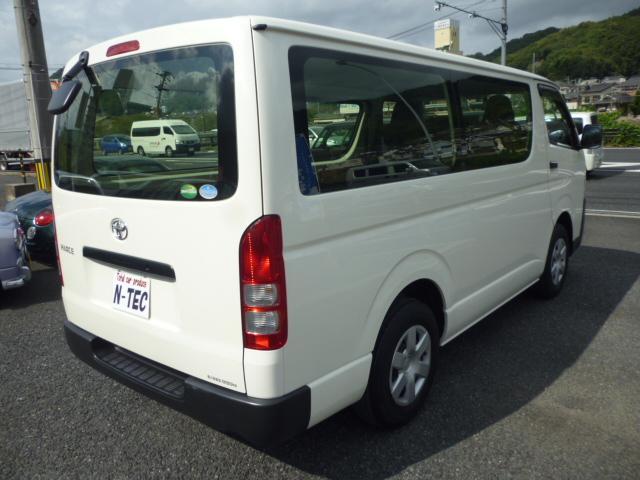「トヨタ」「ハイエース」「その他」「広島県」の中古車7