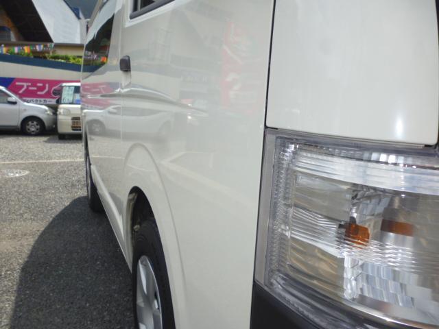 「トヨタ」「ハイエース」「その他」「広島県」の中古車21
