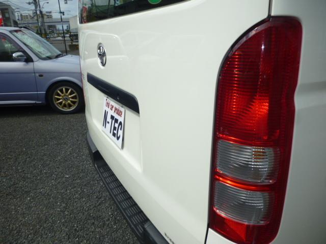 「トヨタ」「ハイエース」「その他」「広島県」の中古車29