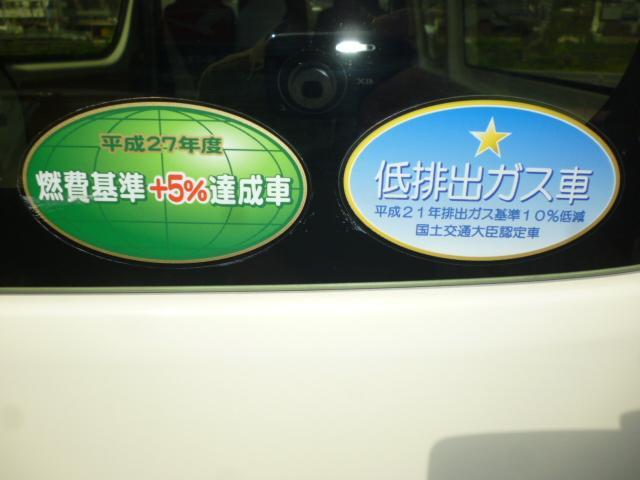 「トヨタ」「ハイエース」「その他」「広島県」の中古車30