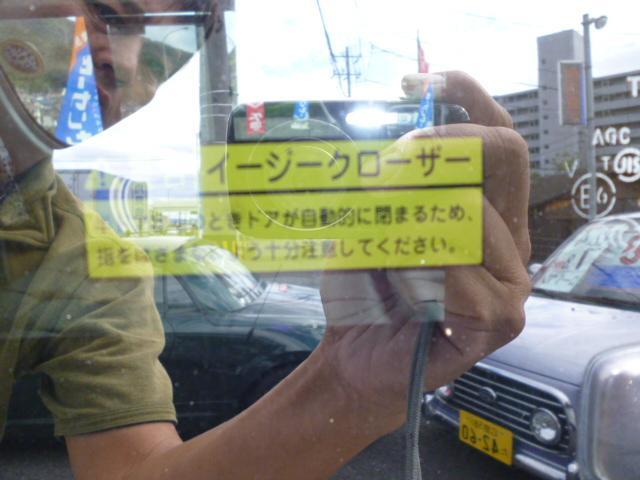 「トヨタ」「ハイエース」「その他」「広島県」の中古車26