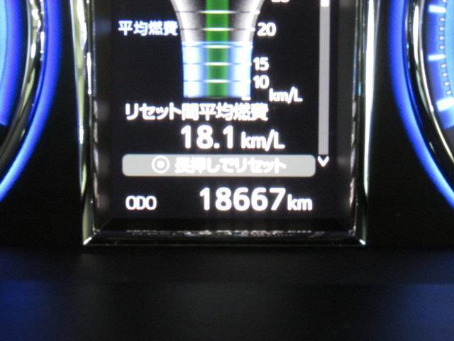 トヨタ カムリ ハイブリッド Gパッケージ