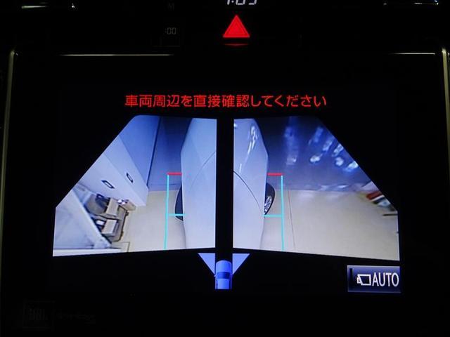 プレミアム TV&ナビ ETC バックカメラ AW LED(20枚目)