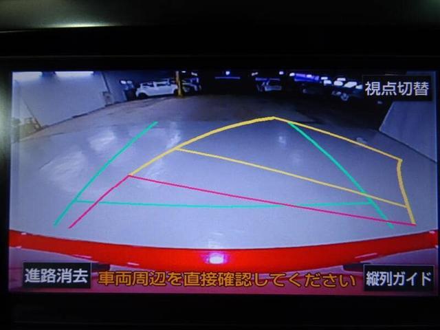 S TV&ナビ ETC バックカメラ ワンオーナー スマートキー(10枚目)