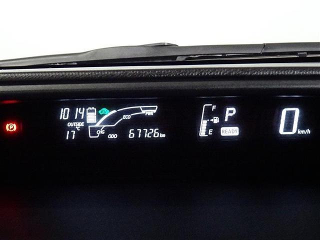 S ワンオーナー ナビゲーション&フルセグTV バックモニター CD&DVD再生 ETC スマートエントリー(13枚目)