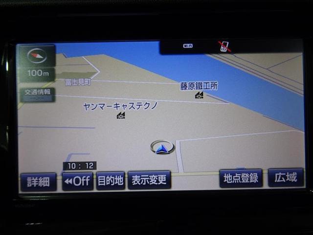 S ワンオーナー ナビゲーション&フルセグTV バックモニター CD&DVD再生 ETC スマートエントリー(15枚目)