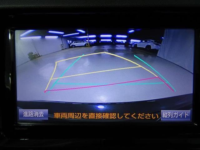 S ワンオーナー ナビゲーション&フルセグTV バックモニター CD&DVD再生 ETC スマートエントリー(16枚目)