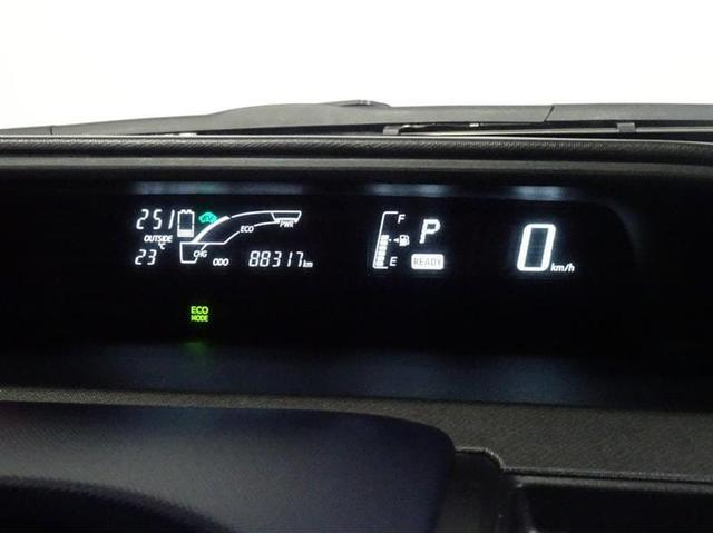 S ワンセグTV&ナビ バックモニター ETC スマートキー LEDヘッドランプ(22枚目)