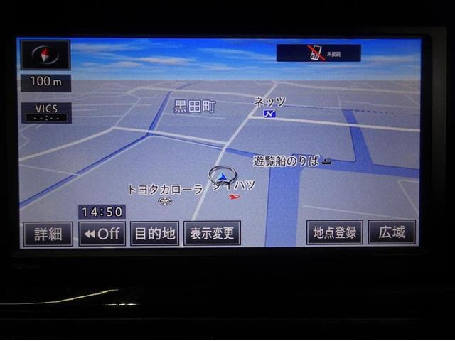 S ワンセグTV&ナビ バックモニター ETC スマートキー LEDヘッドランプ(26枚目)