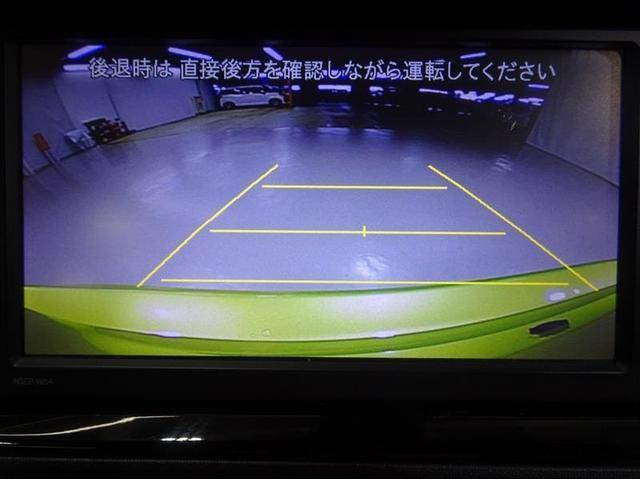 S ワンセグTV&ナビ バックモニター ETC スマートキー LEDヘッドランプ(27枚目)