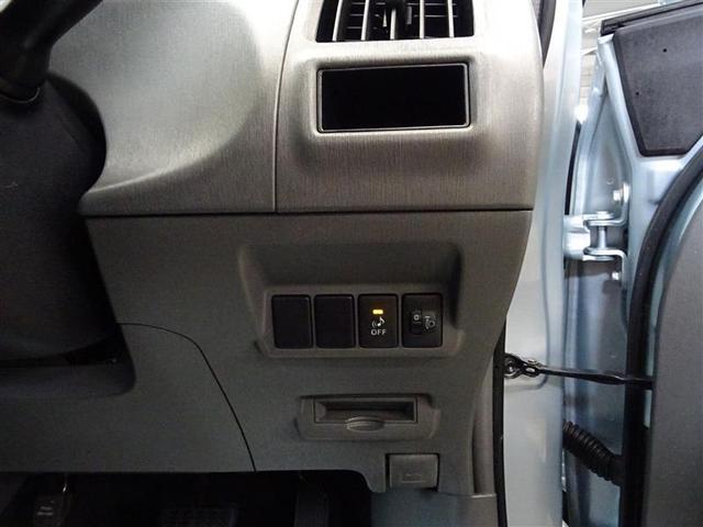 S HDDナビ バックカメラ AW ワンオーナー キーレス(11枚目)