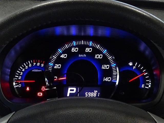 「マツダ」「AZ-ワゴン」「コンパクトカー」「島根県」の中古車6
