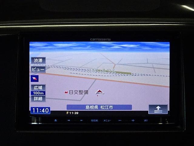 「マツダ」「AZ-ワゴン」「コンパクトカー」「島根県」の中古車8