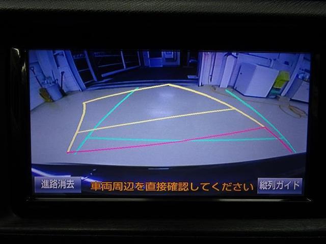 「トヨタ」「アクア」「コンパクトカー」「島根県」の中古車8