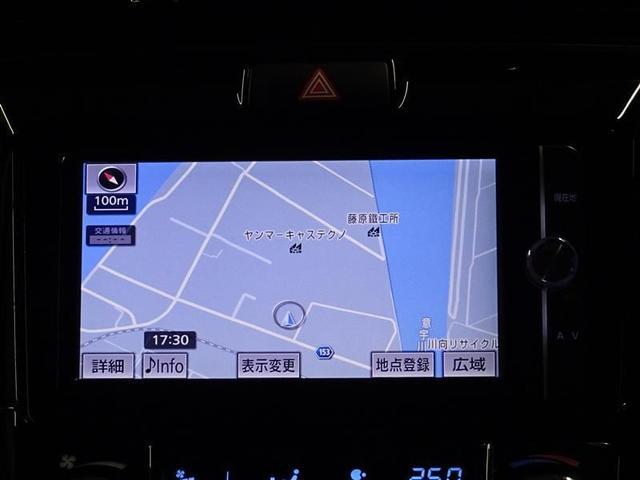 「トヨタ」「カローラフィールダー」「ステーションワゴン」「島根県」の中古車7