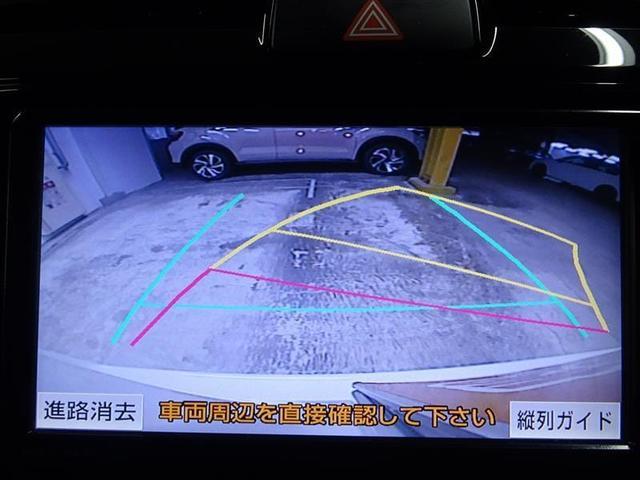 「トヨタ」「カローラフィールダー」「ステーションワゴン」「島根県」の中古車8