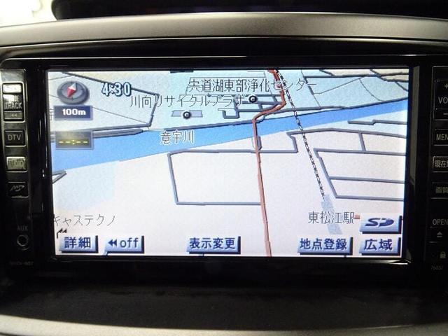 「トヨタ」「ノア」「ミニバン・ワンボックス」「島根県」の中古車7