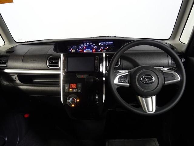 カスタムX 両側電動スライドドア ベンチシート バックカメラ ワンオーナー(4枚目)