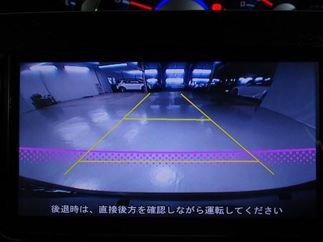 カスタムX 両側電動スライドドア ベンチシート バックカメラ ワンオーナー(11枚目)