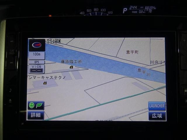 カスタムX ナビ バックカメラ ベンチシート 電動スライドドア 衝突被害軽減システム スマートキー(16枚目)
