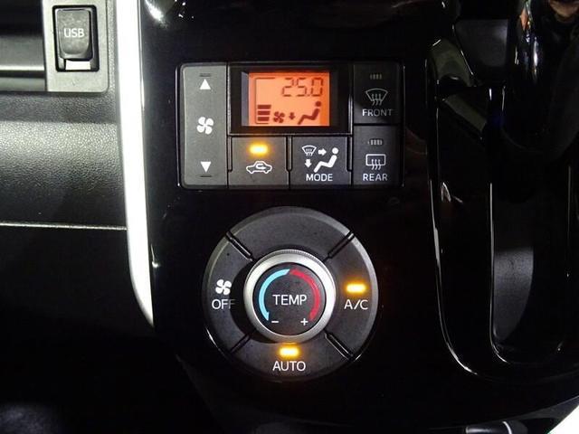 カスタムX ナビ バックカメラ ベンチシート 電動スライドドア 衝突被害軽減システム スマートキー(20枚目)