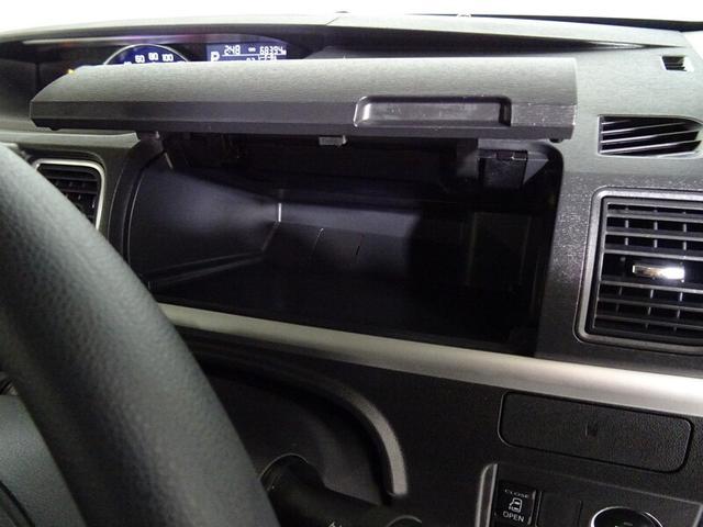 カスタムX ナビ バックカメラ ベンチシート 電動スライドドア 衝突被害軽減システム スマートキー(22枚目)