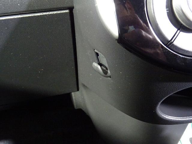 カスタムX ナビ バックカメラ ベンチシート 電動スライドドア 衝突被害軽減システム スマートキー(24枚目)