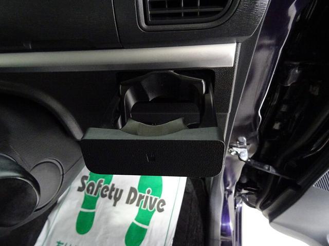 カスタムX ナビ バックカメラ ベンチシート 電動スライドドア 衝突被害軽減システム スマートキー(26枚目)