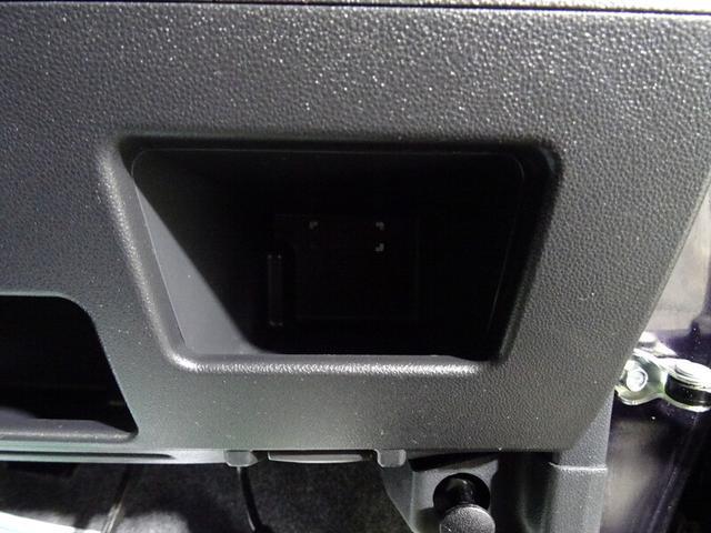 カスタムX ナビ バックカメラ ベンチシート 電動スライドドア 衝突被害軽減システム スマートキー(27枚目)