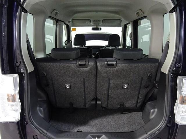 カスタムX ナビ バックカメラ ベンチシート 電動スライドドア 衝突被害軽減システム スマートキー(35枚目)