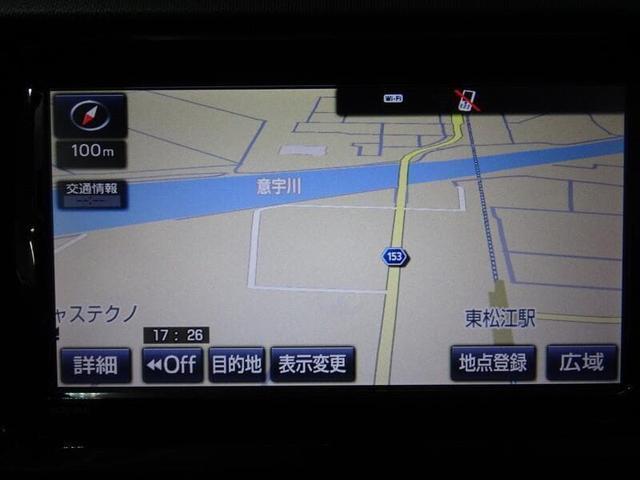 G ワンオーナー HDDナビゲーション バックモニター ETC スマートエントリー(21枚目)