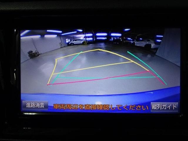 G ワンオーナー HDDナビゲーション バックモニター ETC スマートエントリー(22枚目)
