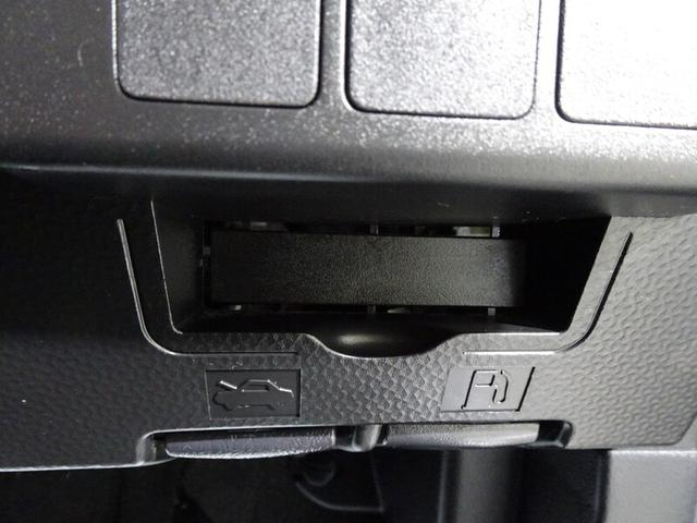 X S ワンオーナー バックモニター スマートキー 片側パワースライドドア(32枚目)
