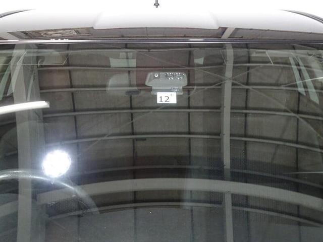 1.5G フルセグTV&ナビ バックモニター スマートキー LEDヘッドランプ 社外アルミホイール(9枚目)