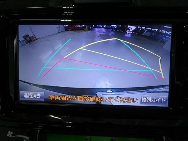 1.5G フルセグTV&ナビ バックモニター スマートキー LEDヘッドランプ 社外アルミホイール(20枚目)