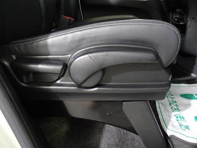 G・ターボLパッケージ フルセグTV&ナビ バックモニター ETC スマートキー 両側パワースライドドア LEDヘッドランプ 純正アルミホイール ベンチシート ドライブレコーダー(18枚目)