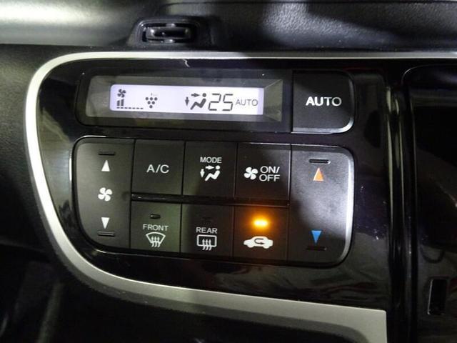 G・ターボLパッケージ フルセグTV&ナビ バックモニター ETC スマートキー 両側パワースライドドア LEDヘッドランプ 純正アルミホイール ベンチシート ドライブレコーダー(35枚目)
