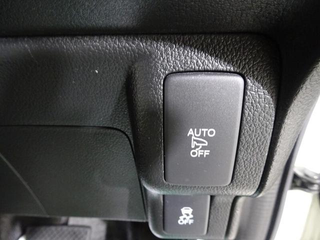 G・ターボLパッケージ フルセグTV&ナビ バックモニター ETC スマートキー 両側パワースライドドア LEDヘッドランプ 純正アルミホイール ベンチシート ドライブレコーダー(38枚目)