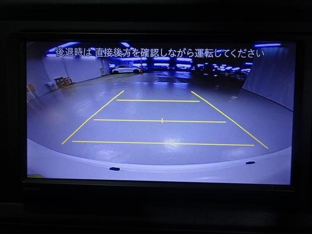 X LパッケージS ワンセグTV&ナビ バックモニター スマートキー ベンチシート(28枚目)