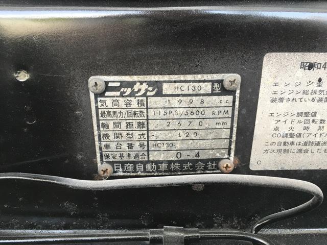 日産 ローレル SGL 前期 排ガス未対策 パワーウインドー