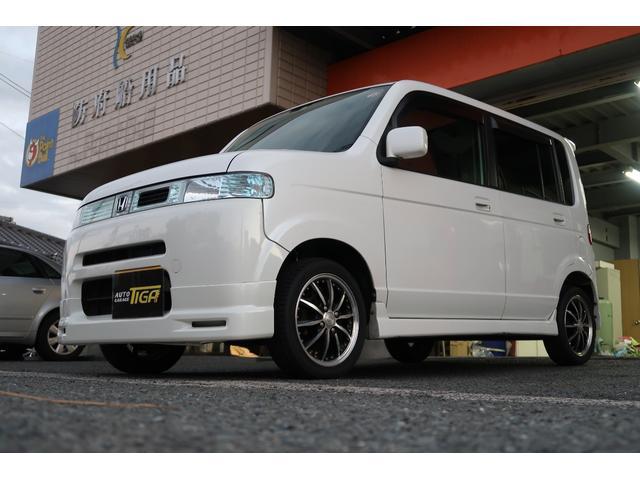 「ホンダ」「ザッツ」「コンパクトカー」「山口県」の中古車5