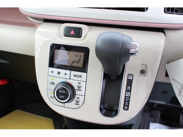 「ダイハツ」「ムーヴキャンバス」「コンパクトカー」「山口県」の中古車17