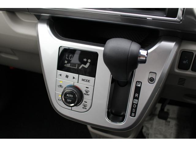 「ダイハツ」「キャスト」「コンパクトカー」「山口県」の中古車15