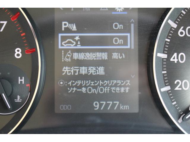 「トヨタ」「プレミオ」「セダン」「山口県」の中古車31