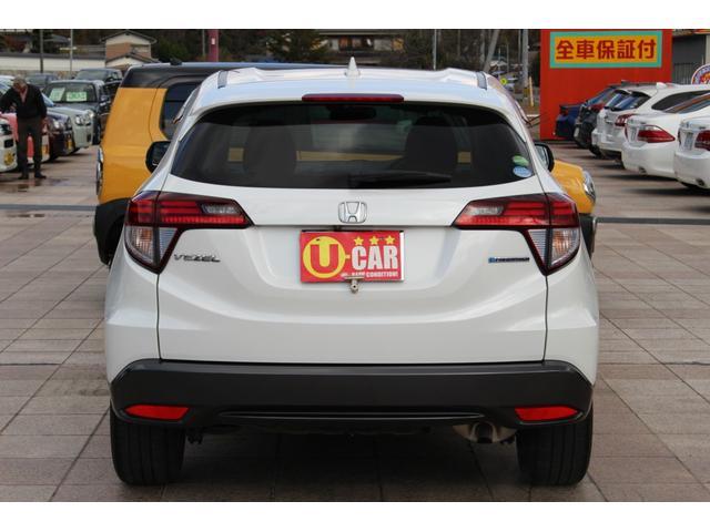 「ホンダ」「ヴェゼル」「SUV・クロカン」「山口県」の中古車5