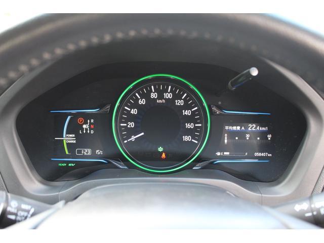 「ホンダ」「ヴェゼル」「SUV・クロカン」「山口県」の中古車21