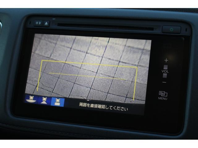 「ホンダ」「ヴェゼル」「SUV・クロカン」「山口県」の中古車16