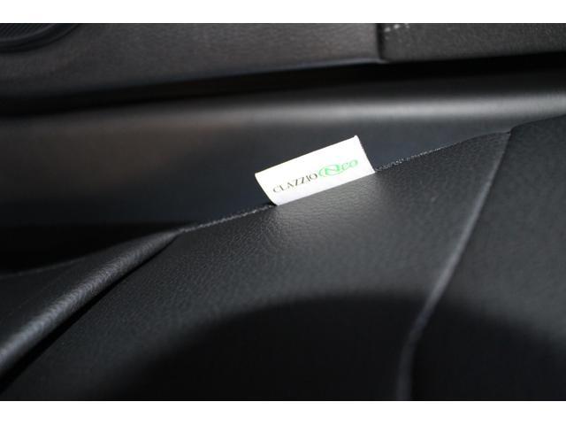 「ホンダ」「ヴェゼル」「SUV・クロカン」「山口県」の中古車32