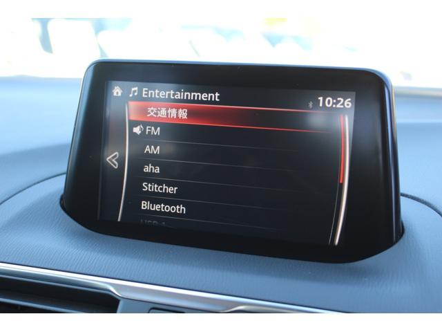 「マツダ」「アクセラスポーツ」「コンパクトカー」「山口県」の中古車14